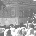 Demonstration in front of the Dome of the Rock at the beginning of the First Intifada