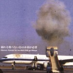 "The infamous JAL hijack gave its name to one of the Japanese underground's most legendary albums, ""Yodo-go-a-go-go"""