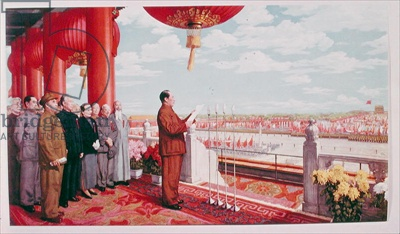 People s republic of china and cultural